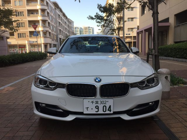 2012 BMW 328 Sports Front Picture