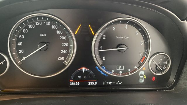 Picture of km's driven on dashboard
